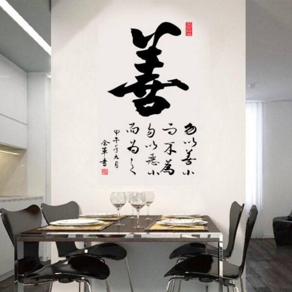 Chinese calligraphy Sofa background decorative Wall Sticker calligraphy kanji stickers wall decor AY6052 home docer